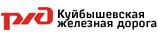 Сайт КБШ ЖД