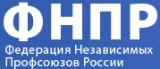Сайт ФНПР